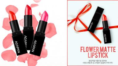 review-son-li-Agapan-Flower-Matte-Lipstick-2016