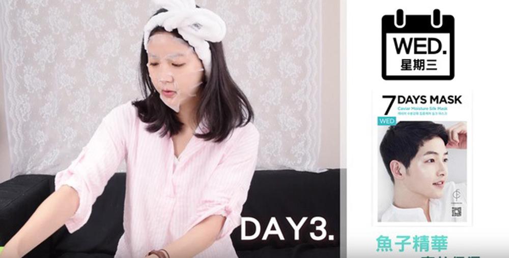 review-mat-na-7-ngay-song-joong-ki-bi-quyet-de-co-lan-da-dep-nhu-than-tuong-2016-3