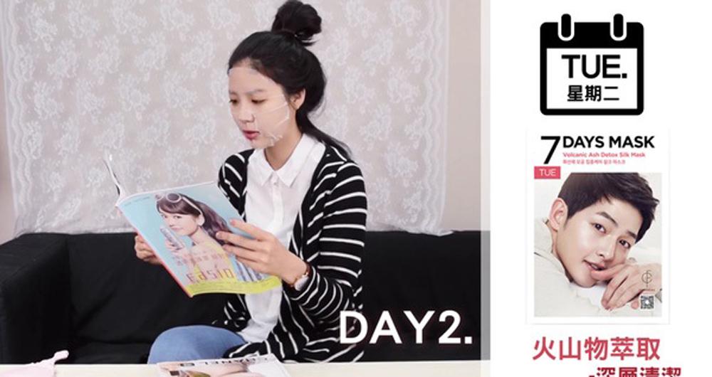 review-mat-na-7-ngay-song-joong-ki-bi-quyet-de-co-lan-da-dep-nhu-than-tuong-2016-4